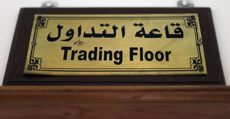 Iraq trading floor