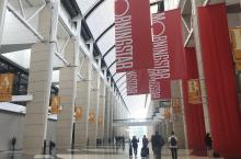 2018-morningstar-investment-conference-banners