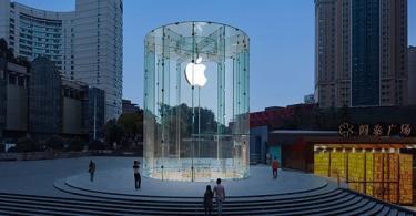 Apple Makes Progress in Green Supply-Chain Efforts