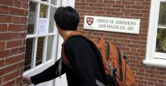 Harvard financial aid office